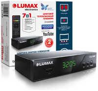 Ресивер Lumax DV-3205HD DVB-T2