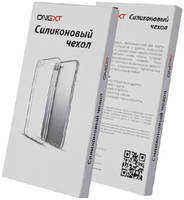 Чехол для Huawei Mate 20 Pro Onext