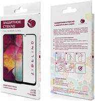 Защитное стекло для Samsung Galaxy Tab A 10.1 SM-T510\SM-T515 ZibelinoTG