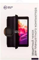 Защитное стекло для Huawei MatePad T 10 Red Line