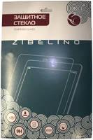 Защитное стекло для Samsung Galaxy Tab A7 SM-T500\SM-T505 ZibelinoTG