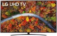 """Телевизор 75"""" LG 75UP81006LA (4K UHD 3840x2160, Smart TV)"""
