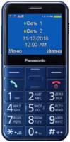 Nobby Мобильный телефон Panasonic KX-TU150RU