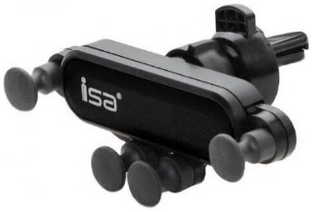 Гравитационный держатель Isa VH-51