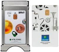 Комплект спутникового ТВ НТВ-Плюс CAM CI+ SMit, карта доступа, договор