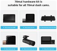 Кабель питания 70mai Hardwire Kit UP02, без камеры