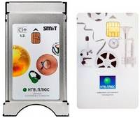 Комплект спутникового ТВ НТВ-Плюс CAM CI+ SMiT карта (договор Центр/Запад - 199 руб)