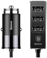 Автомобильная зарядка Baseus Enjoy Together 4 USB CCTON