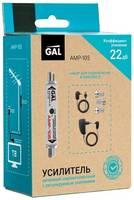Усилитель телевизионного сигнала GAL AMP-105