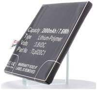Аккумулятор iBatt iB-U1-M735 2000mAh для Alcatel One Touch Idol X, One Touch Idol Mini, One Touch Idol 2, One Touch Idol S
