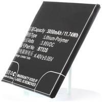 Аккумулятор iBatt iB-U1-M2250 3050mAh для MeiZu Pro 6s, M570Q-S Dual SIM TD-LTE