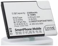 Аккумулятор iBatt iB-B1-M1424 2300mAh для Beeline,ZTE,Билайн Li3822T43P3h675053