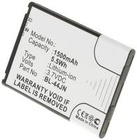 Аккумулятор iBatt iB-U6-M344 1500mAh для LG E435F, E510 Optimus Hub, P693, E405 Optimus L3 Dual, L16C, P699, AS680, Lucky 4G