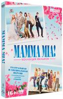 ND Play Mamma Mia! 1-2 (4K UHD Blu-ray) 2 BD+ карточки