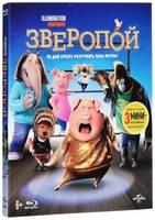 ND Play Зверопой (м/ф) (Blu-ray)