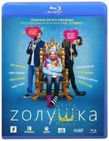 ND Play Zолушка (Blu-ray)
