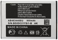 Аккумулятор для Samsung X200 (E250/B300/B320/B520/C130/C260/C270/C520/C5212/X160/X208) (VIXION)