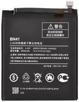 Аккумулятор для Xiaomi Redmi Note 4/Redmi Note 4 Pro (BN41) (VIXION)