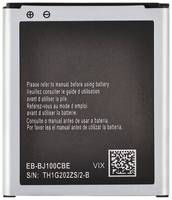 Аккумулятор для Samsung J1 (2015) J100 (EB-BJ100BBE) (HC/VIXION)