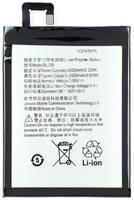 Аккумулятор для Lenovo Vibe S1 S1a40/Vibe S1 Lite S1La40 (BL250/BL260) (VIXION)