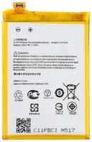 Аккумулятор для Asus Zenfone 2 ZE550ML/ZE551ML (C11P1424) (HC/VIXION)