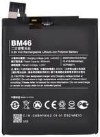 Аккумулятор для Xiaomi Redmi Note 3/Note 3 Pro SE (BM46) (ориг/VIXION)