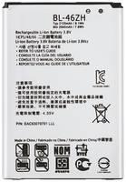 Аккумулятор для LG K7 X210DS/K8 K350E (BL-46ZH) (HC/VIXION)