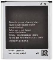 Аккумулятор для Samsung S4 i9500/i9502/i9505 (B600BC) (HC/VIXION)