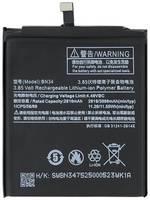 Аккумулятор для Xiaomi Redmi 5A (BN34) (VIXION)