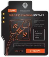 UPVEL UQ-NT3 Stingray для Samsung Galaxy Note 3, модуль-приемник беспроводной зарядки стандарта Qi