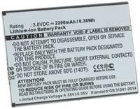 Аккумулятор iBatt iB-U1-M1717 2200mAh для телефонов Doogee Homtom HT7, T7, T7 Pro