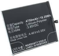 Аккумулятор iBatt iB-B1-M2992 4750mAh для телефонов Xiaomi BM49
