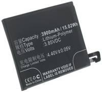 Аккумулятор iBatt iB-B1-M3351 3900mAh для телефонов Redmi, Xiaomi BN48