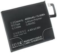 Аккумулятор iBatt iB-B1-M3346 4000mAh для телефонов Redmi, Xiaomi BN42