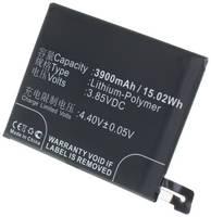Аккумулятор iBatt iB-U1-M3351 3900mAh для телефонов Redmi Note 6 Pro, Note 6 Pro Global, M1806E7TG, M1806E7TH, Note 6 Pro Dual SIM, M1806E7TC, M1806E7TE, MZB6876IN, MZB6877IN, MZB6878IN, MZB6879IN, MZB6880IN, MZB6881IN