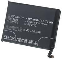 Аккумулятор iBatt iB-U1-M3214 4100mAh для телефонов Huawei P30 Pro, Mate 20 Pro, VOG-L29, Mate 20 RS, VOG-AL00, LYA-L29, Mate 20 RS Porsche Design, LYA-AL00, VOG-L09, LYA-L09, LYA-TL00, P30 Pro Premium Edition, VOG-TL00
