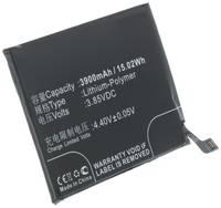 Аккумулятор iBatt iB-B1-M3349 3900mAh для телефонов Redmi, Xiaomi BN47