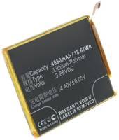 Аккумулятор iBatt iB-B1-M3426 4850mAh для телефонов ZTE LI3849T44P8H906450