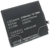 Аккумулятор iBatt iB-B1-M3000 4100mAh для телефонов Xiaomi BN40