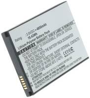 Аккумулятор iBatt iB-B1-M3393 4850mAh для телефонов Sonim BAT-04900-01S