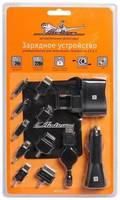 Airline Зарядное устройство для мобильных устройств 12 в 1