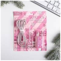 Like Me Набор штекер и кабель Lightning ″Новогоднее настроение″, 16,8 х 16,9 см 4999529