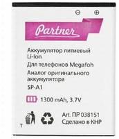 Partner Аккумулятор для телефона Alcatel BY71, CAB31P0000C1 (1300mAh)