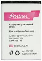 Аккумулятор для Samsung AB463651BE, AB463651BU (Partner)