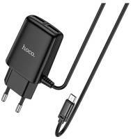 Сетевое зарядное устройство 2xUSB с кабелем micro USB Hoco C82A Real - Черное