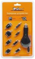 Зарядное Устройство Для Мобильных Устройств 8 В 1 AIRLINE арт. ACHM01