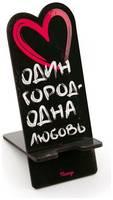 """Орландо Подставка под телефон """"С-Пб. Один город - одна любовь"""", сборная модель"""