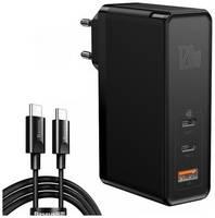 Зарядное устройство Baseus GaN2 Pro Quick Charger 2C+U 120W EU - черное (CCGAN-J01) (Кабель в комплекте?Baseus Xiaobai series fast charging Cable Type-C - Type-C 100W(20V/5A) 1м )