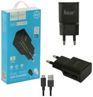Быстрое сетевое зарядное устройство USB HS11 2.4А + кабель Micro USB ISA