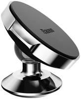 Автомобильный держатель Baseus Small Ears Series Magnetic Bracket (Vertical type)
